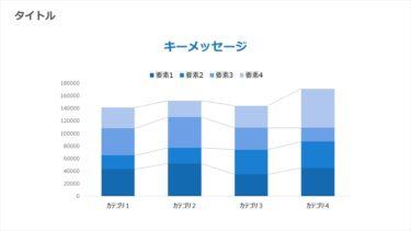 棒グラフ / 00030