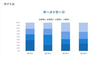 棒グラフ / 00050