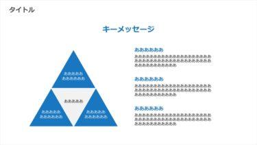 関係図 / 00390
