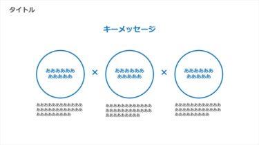 関係図 / 00400