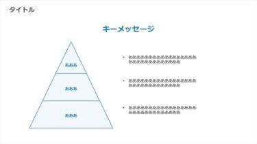 ピラミッド / 00410
