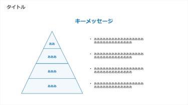 ピラミッド / 00420