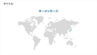 世界地図 / 00560