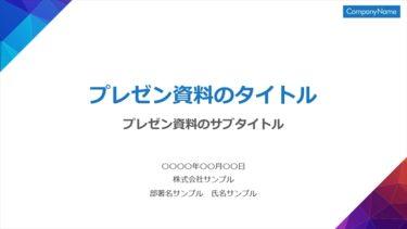 表紙 / 00200
