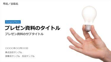 表紙 / 00360