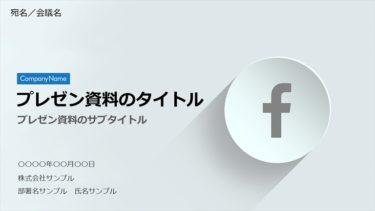 表紙 / 00400