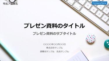 表紙 / 00440