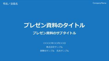表紙 / 00640