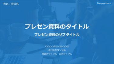 表紙 / 00680