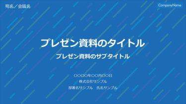 表紙 / 00700