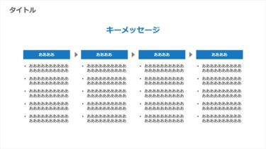 フローチャート / 00430