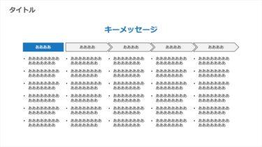 フローチャート / 00490