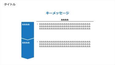 フローチャート / 00500