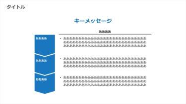 フローチャート / 00510