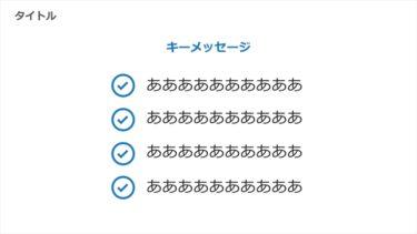 リスト / 00200