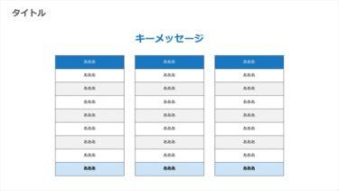 テーブル / 00140