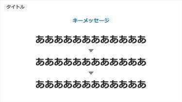 テキスト / 00350
