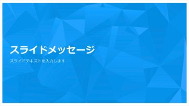 ヴィジュアル / 00020