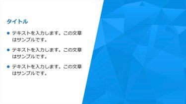 ヴィジュアル / 00110