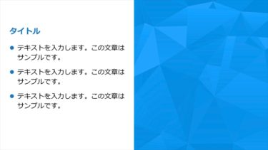 ヴィジュアル / 00120
