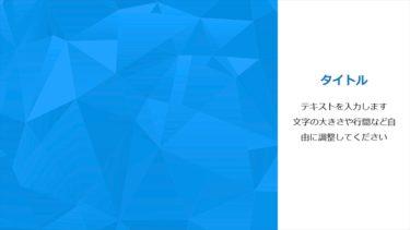 ヴィジュアル / 00150