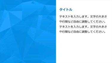 ヴィジュアル / 00160