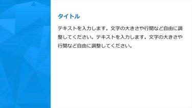 ヴィジュアル / 00170