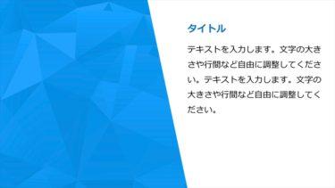 ヴィジュアル / 00180