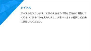 ヴィジュアル / 00210