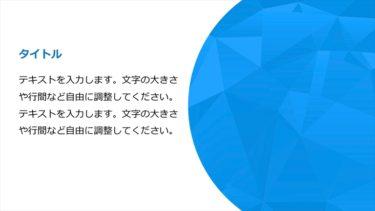 ヴィジュアル / 00270