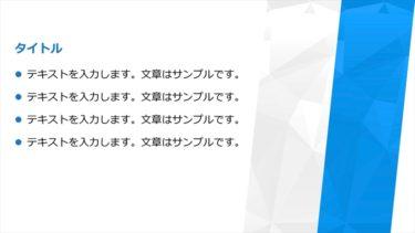 ヴィジュアル / 00340