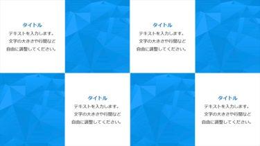 ヴィジュアル / 00400